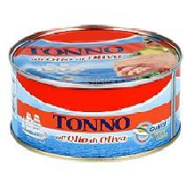 Упаковка консервированной рыбы