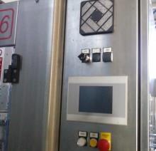 Инспекционный автомат - панель оператора